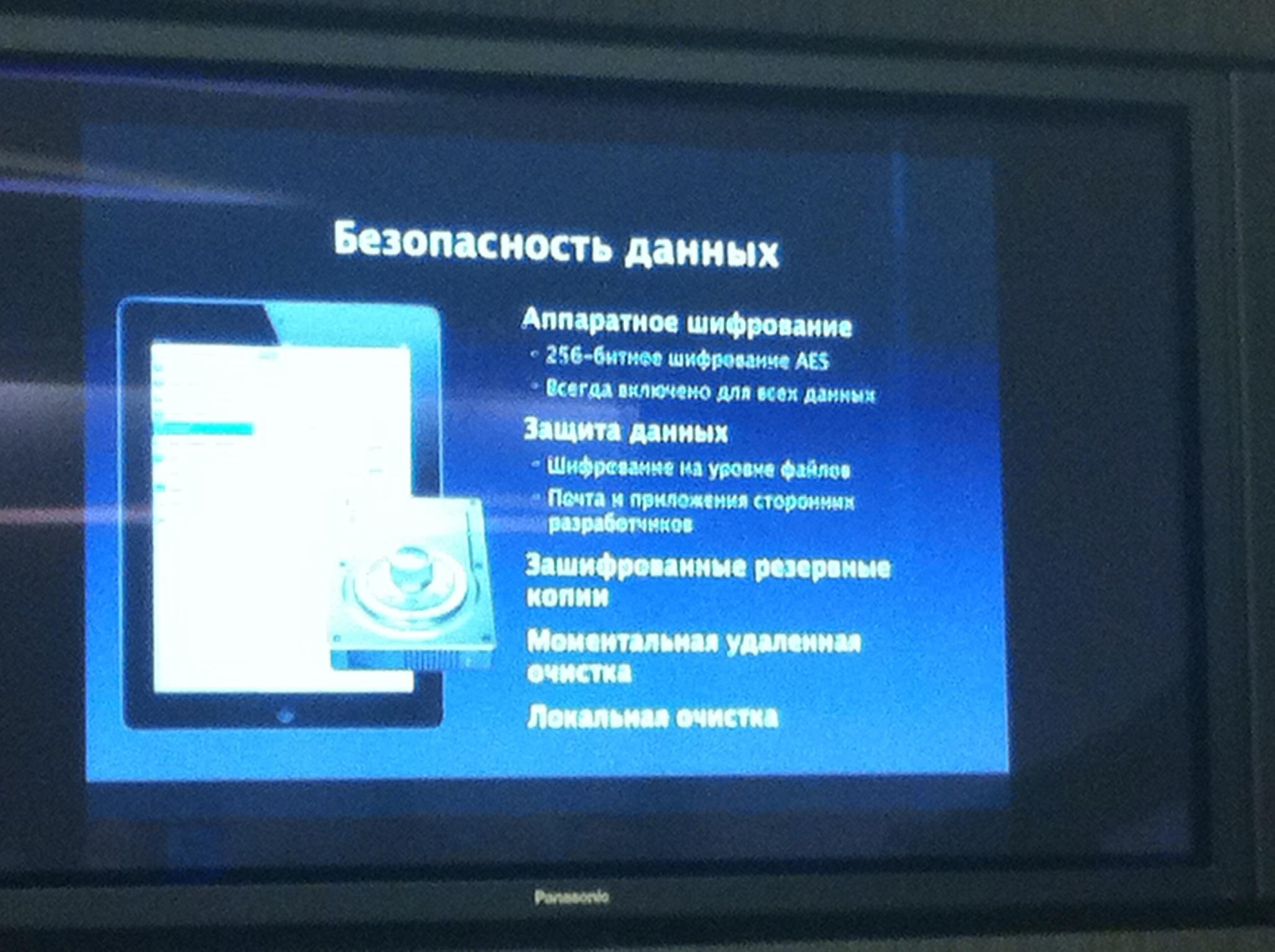 20121011-220941.jpg