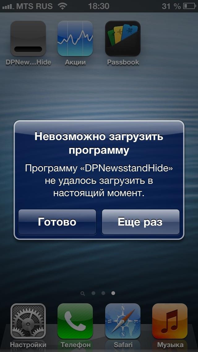 20130312-184710.jpg