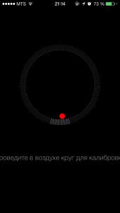 Кальбровка компаса